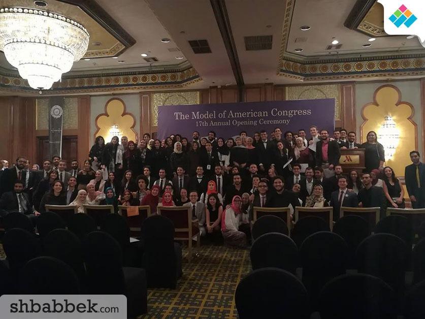 صور| حفل افتتاح نموذج «الكونجرس الأمريكي» بحضور ماجد المصري وأحمد مراد