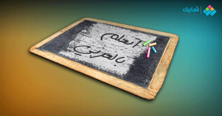 كورسات بالعربي في مارس.. اتعلم صحافة وفن ومحاسبة وجرافيك ببلاش