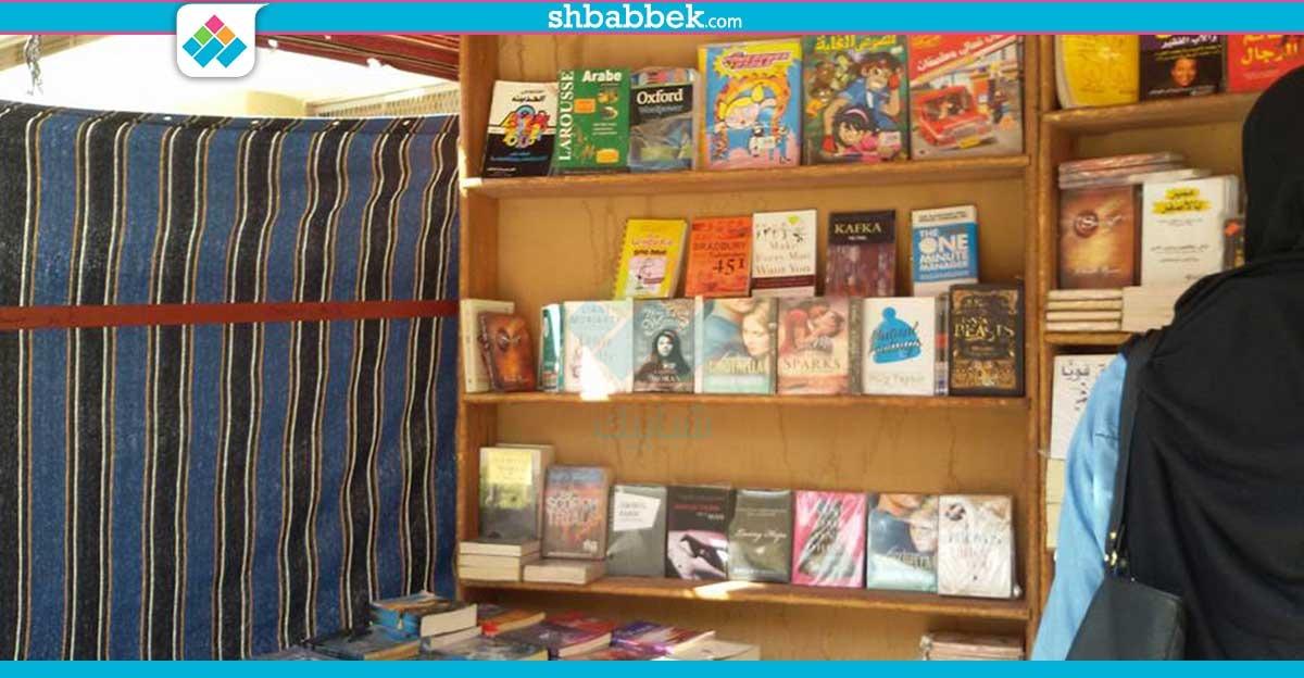 معرض كتب بجامعة المنصورة