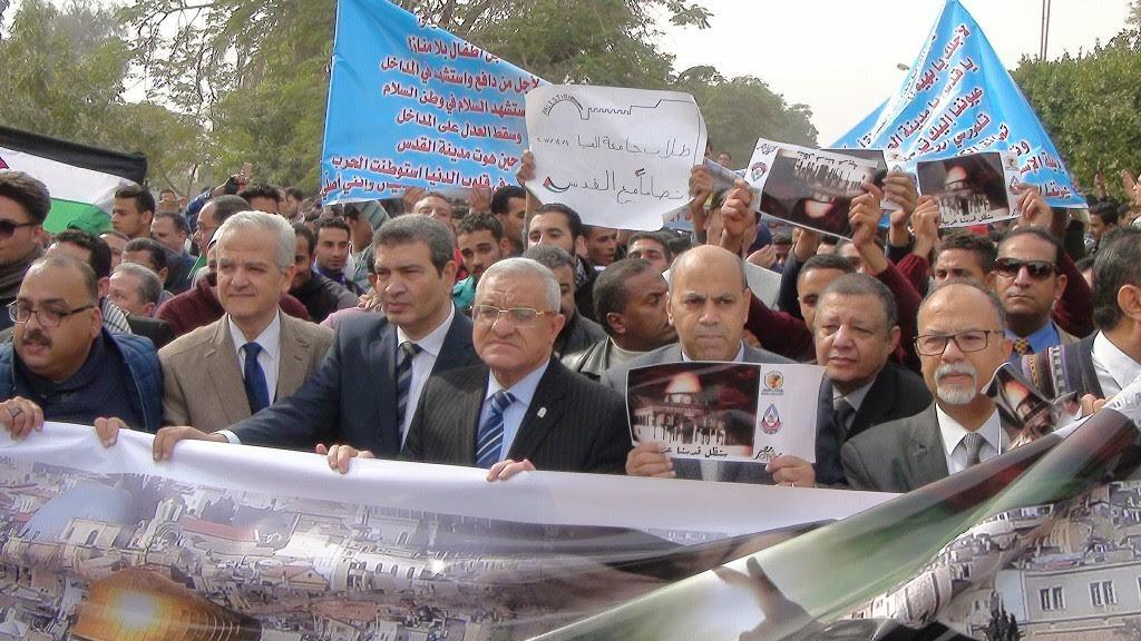 جامعة المنيا ترفض مقابلة وفد أمريكي تضامنا مع القدس (فيديو)