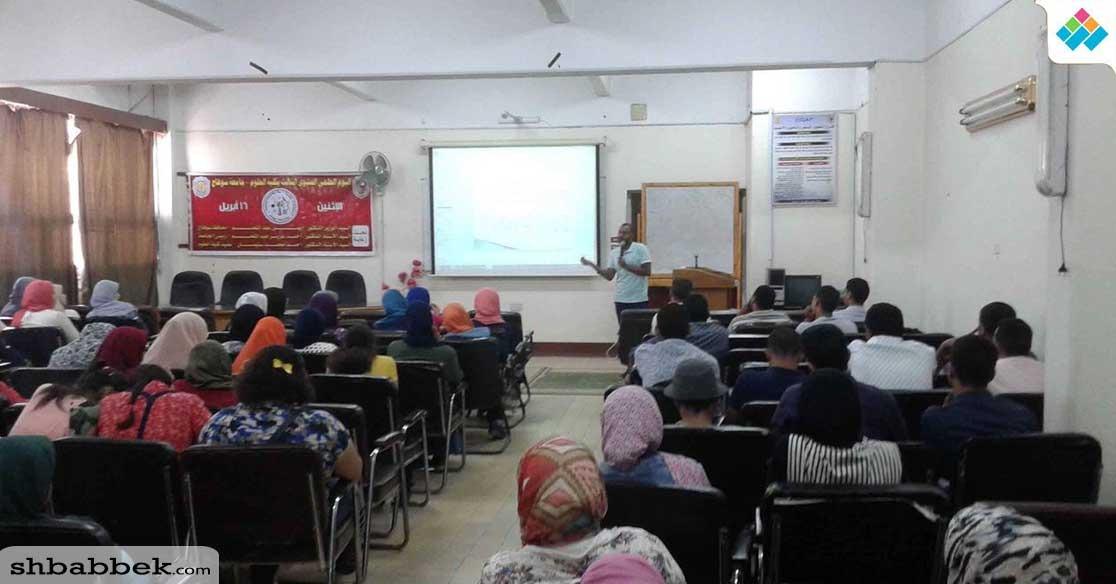 أسرة «سعي» تنظم ندوة عن الإسعافات الأولية في كلية العلوم جامعة سوهاج
