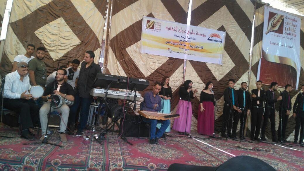 كلية التربية جامعة عين شمس تحتفل بيوم اليتيم بعنون «ارسم بسمة»