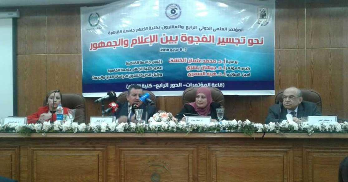 وكيل إعلام القاهرة: الجمهور عزف عن الصحف الورقية وذهب للمواقع الإلكترونية