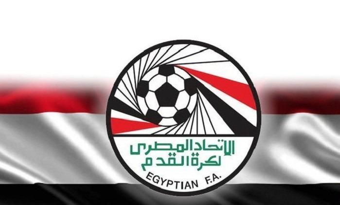 حل مجلس إدارة اتحاد كرة القدم