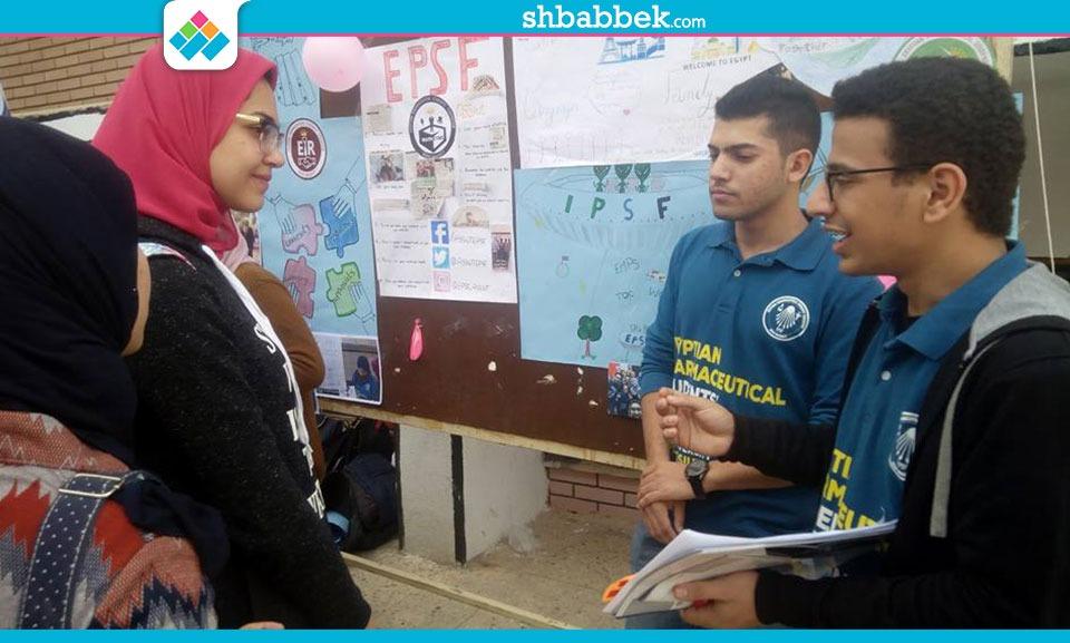حملة للتعريف بالاتحاد المصري لطلاب الصيدلة في جامعة أسيوط «صور»