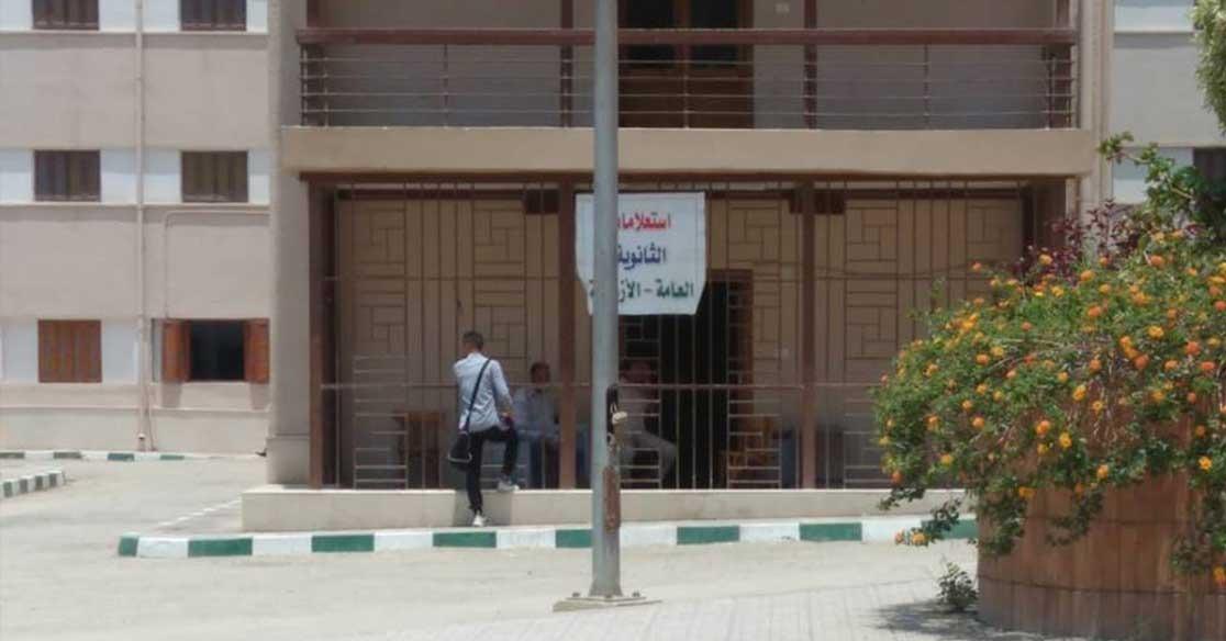 مدينة جامعة القاهرة تستعد لاستقبال تنسيق طلاب الثانوية