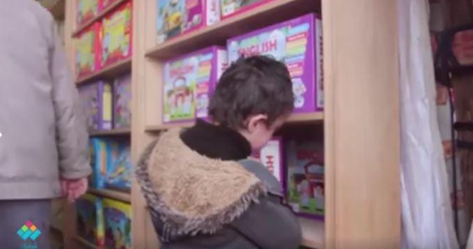 كيف يستفيد الطفل من معرض الكتاب ؟