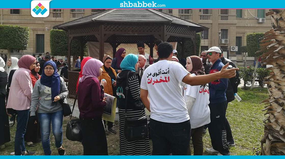 انطلاق أسبوع مكافحة المخدرات في جامعة القاهرة «صور»
