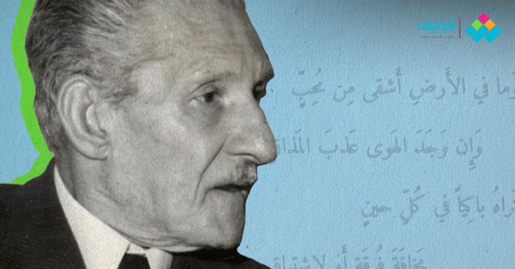 بديع خيري شاعر ثورة 19.. حفاظا على وظيفة التدريس تخلى عن الكثير