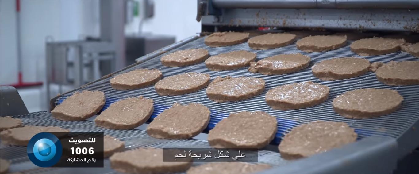 للنباتيين.. هذا النوع من اللحوم يناسبكم (فيديو)