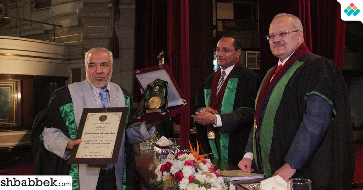 صور| جامعة القاهرة تحتفل بعيد العلم وتكرم الحاصلين على جوائز الدولة
