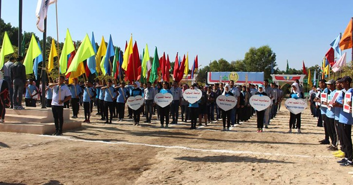 جامعة جنوب الوادي تفتتح المعسكر الحادي عشر لجوالي الجامعات العربية