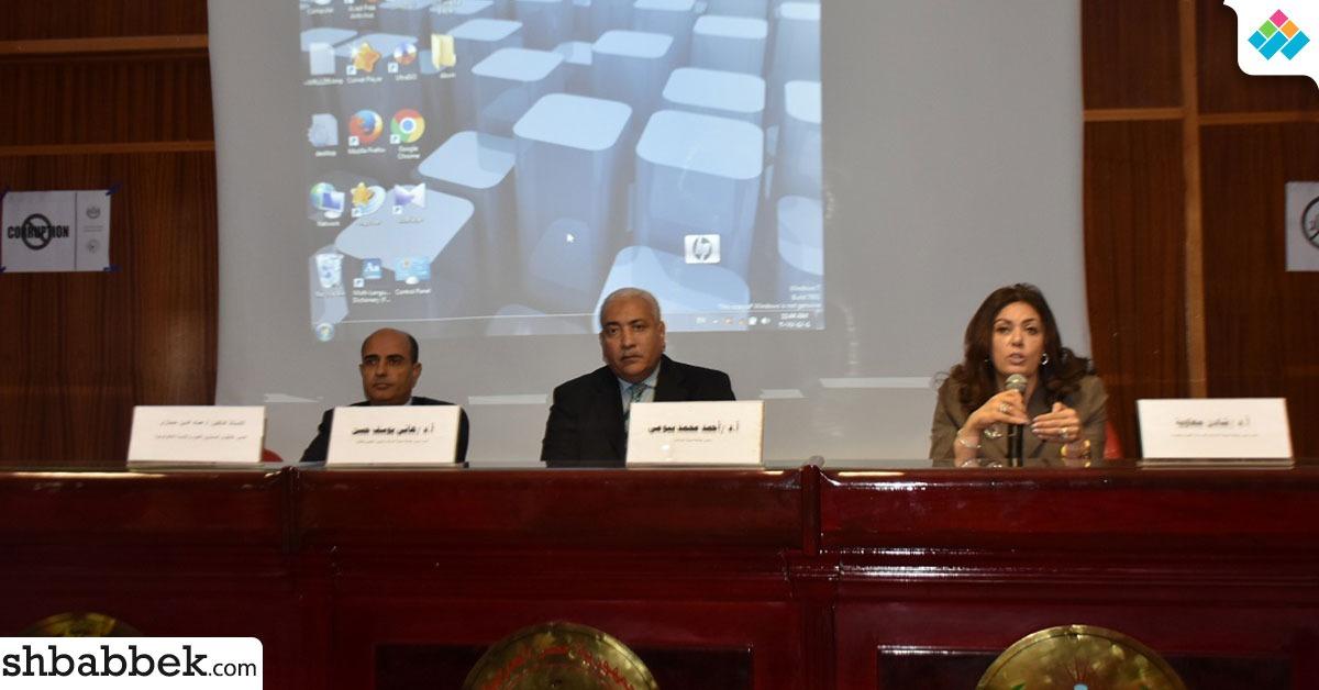 جامعة السادات تنظم ندوة تعريفية بصندوق العلوم والتنمية والتكنولوجيا