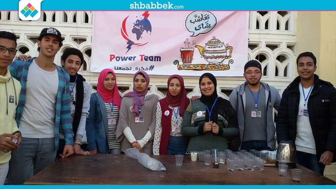 أسرة power team تنظم يوم ترفيهي بعنوان «تعاشب شاي»