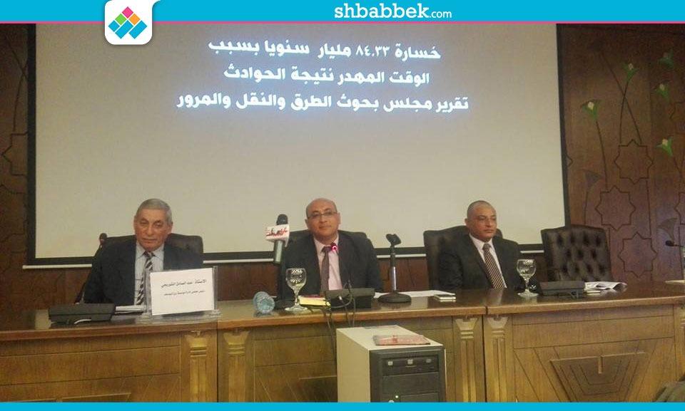 جامعة القاهرة تستضيف منتدى «سلامتك أولا» للحد من حوادث الطرق (صور)