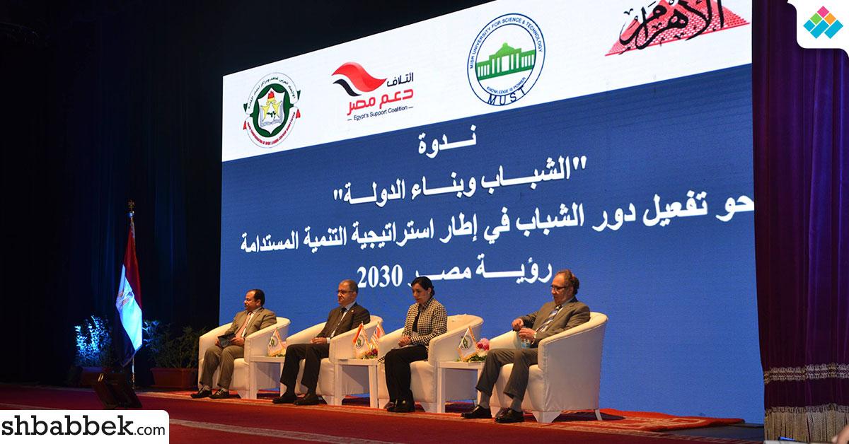 جامعة-مصر-للعلوم-والتكنولوجيا