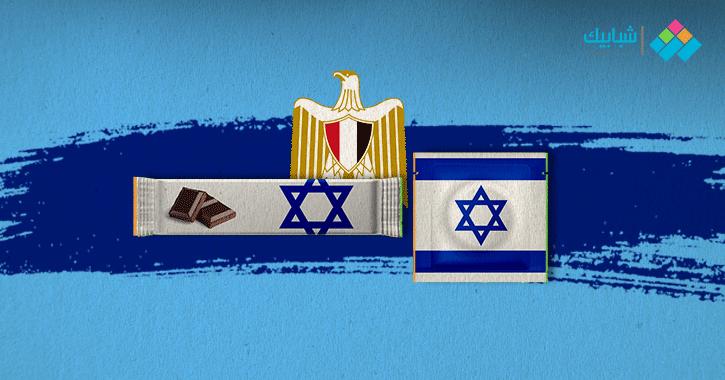 منتجات إسرائيل في السوق المصري.. أكل وملابس وجنس