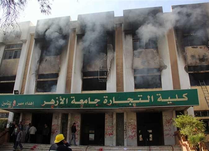 محكمة النقض تلغي أحكام 30 متهما في قضية حريق «تجارة الأزهر»