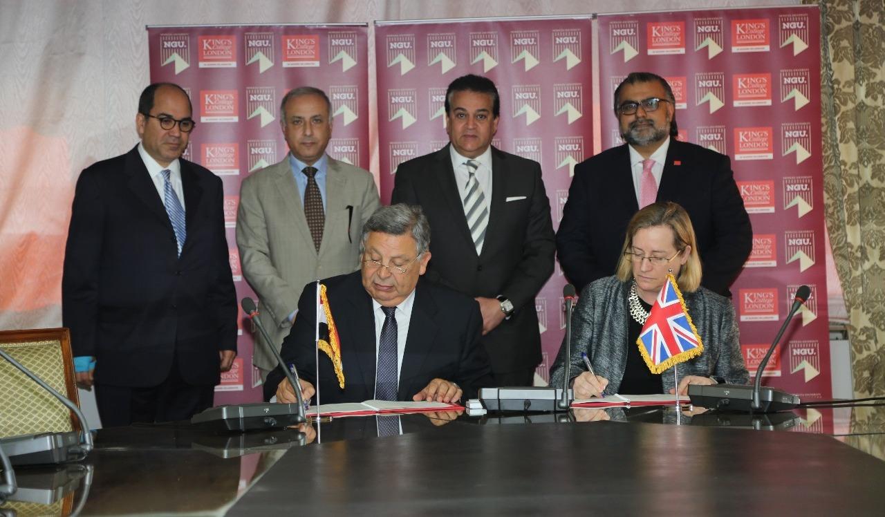 بروتوكول تعاون بين جامعة الجيزة الجديدة و«كنجز كولدج» البريطانية.. وهذه بنود الاتفاقية