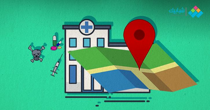 تفاعلي| عناوين مستشفيات علاج الإدمان بالمجان.. لتجنب فصل «التحليل المفاجئ»