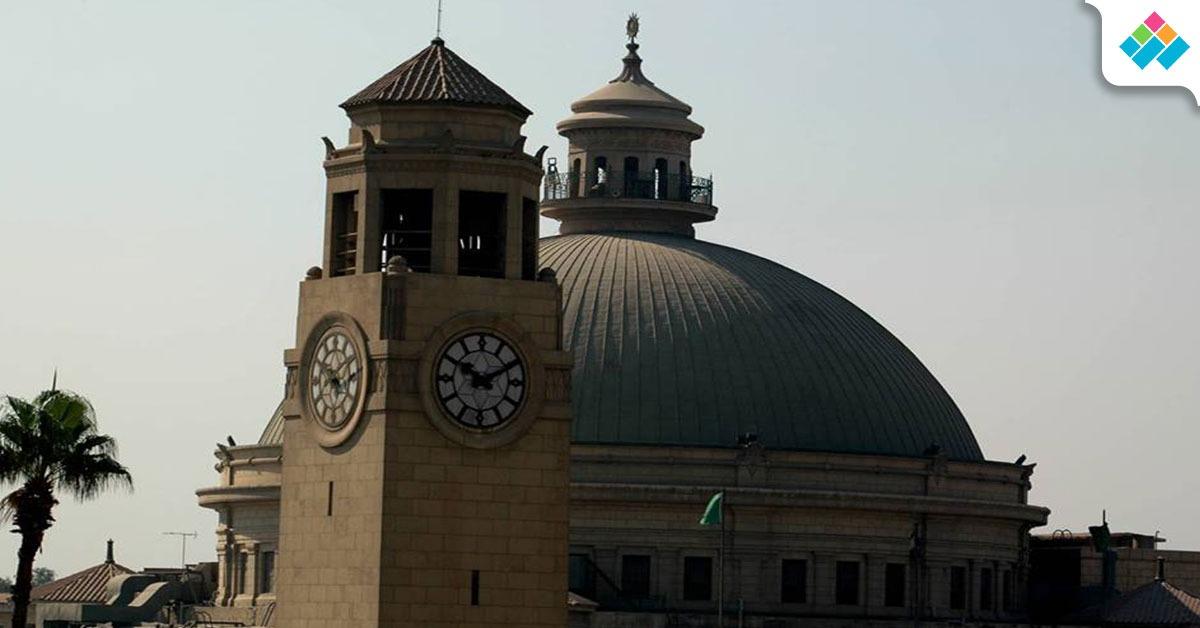 خطوة بخطوة.. تفاصيل التقديم لمدن جامعة القاهرة (صور)