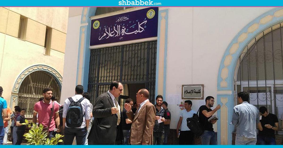 http://shbabbek.com/upload/نائب رئيس جامعة الأزهر: مفيش طالب يطلع من اللجنة قبل نص الوقت