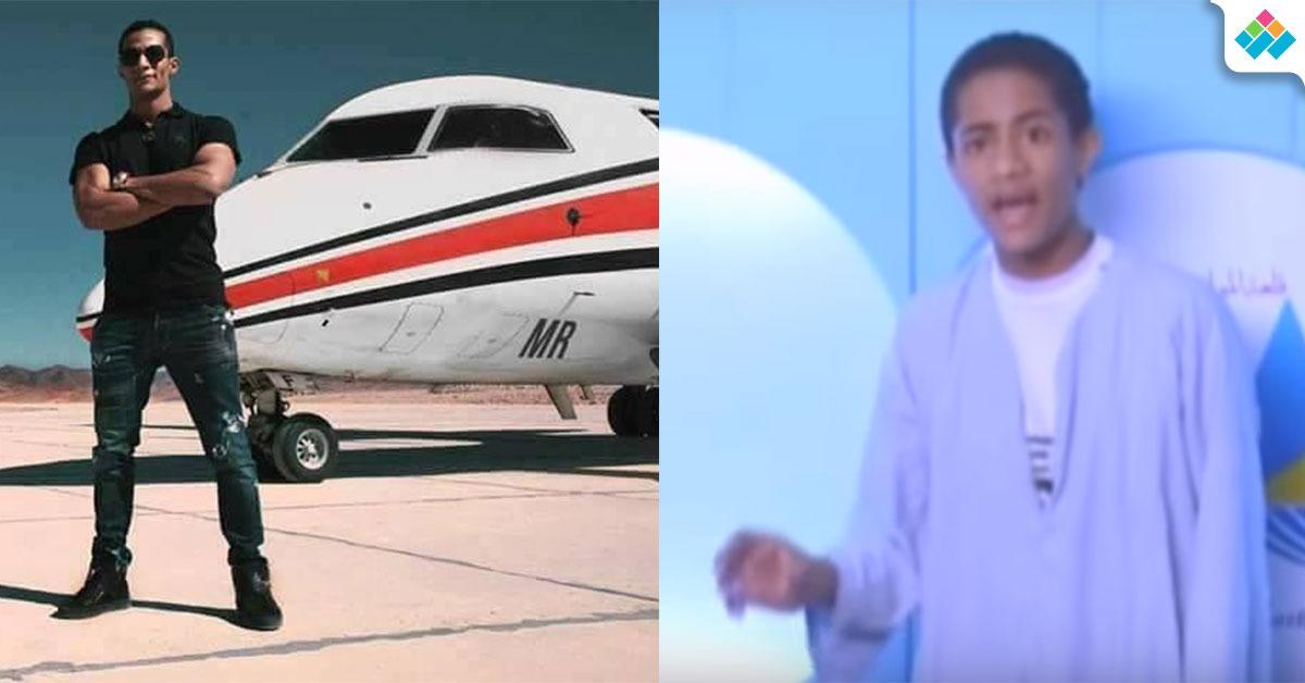 محمد رمضان.. من هنا صعد السلم حتى امتلك الطائرة