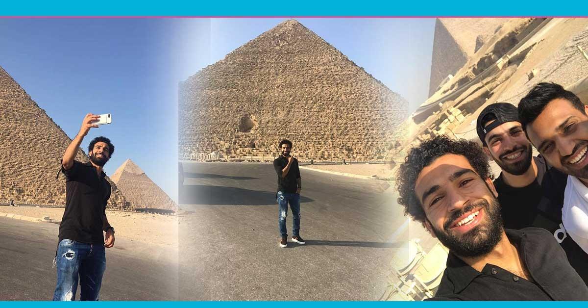 «أبو صلاح في الهرم».. اللاعب محمد صلاح يزور الأهرامات (صور)