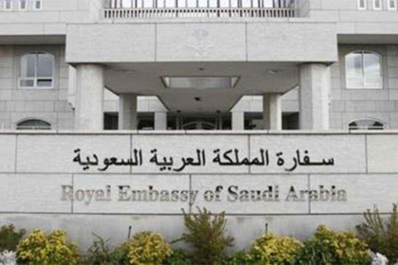 24 نوفمبر.. الملتقى السنوي للطلبة السعوديين المستجدين في جامعات مصر