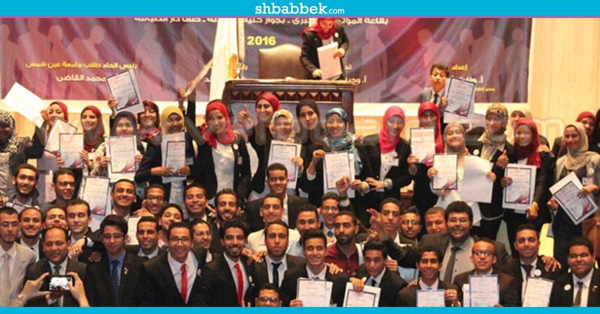 http://shbabbek.com/upload/بحضور الوزير.. الانعقاد الثاني لبرلمان الطلاب في جامعة عين شمس 30 أبريل