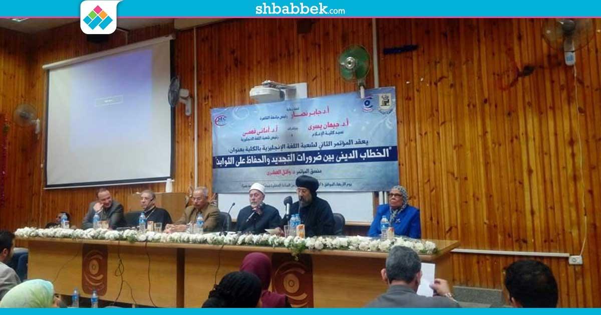 مستشار شيخ الأزهر يرد على جابر نصار: حلقات الذكر للتربية وليست للإرهاب