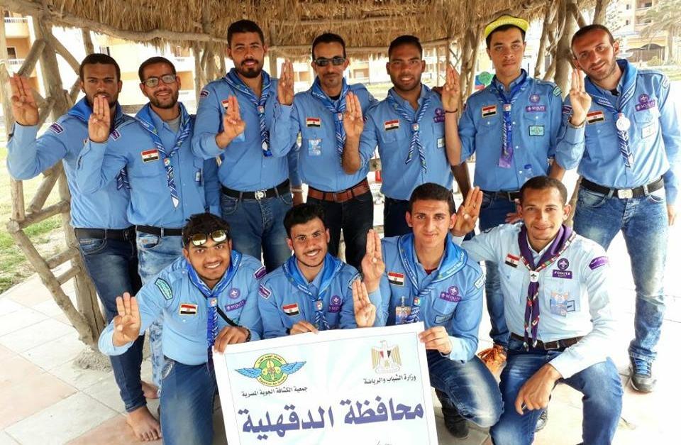 طلاب جامعة المنصورة الأول عربيا في الجوالة الجوية