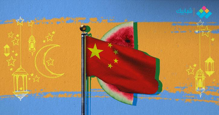 في الصين.. يفطر الصائمون على البطيخ والشاي (فيديو)
