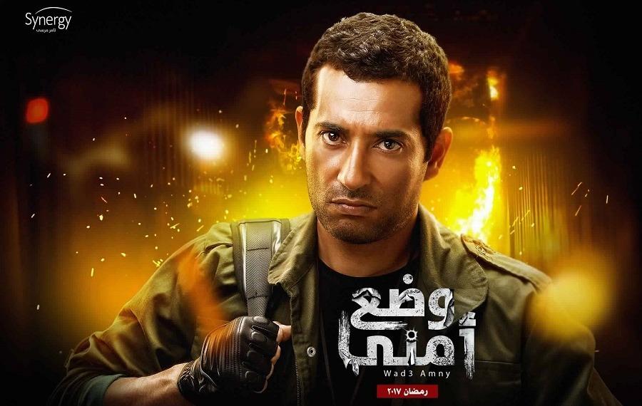 http://shbabbek.com/upload/عيش الحالة مع أغاني مسلسلات رمضان 2017.. دلّع نفسك