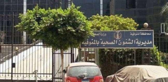 غلق 9 منشآت غذائية في محافظة المنوفية ضمن حملات الاستعداد لعيد الفطر