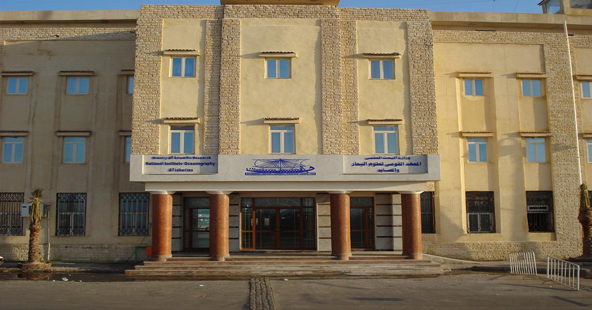 وفد من «القومي لعلوم البحار» يزور المقر الرئيسي للمركز الاستكشافي