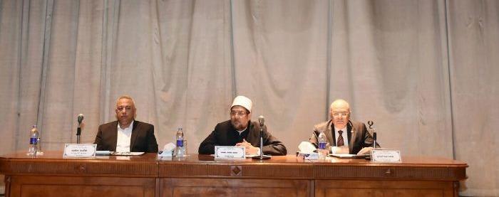 وزير الأوقاف لطلاب جامعة الزقازيق: تكاتفوا خلف القيادة السياسية لنخرج من «عنق الزجاجة»