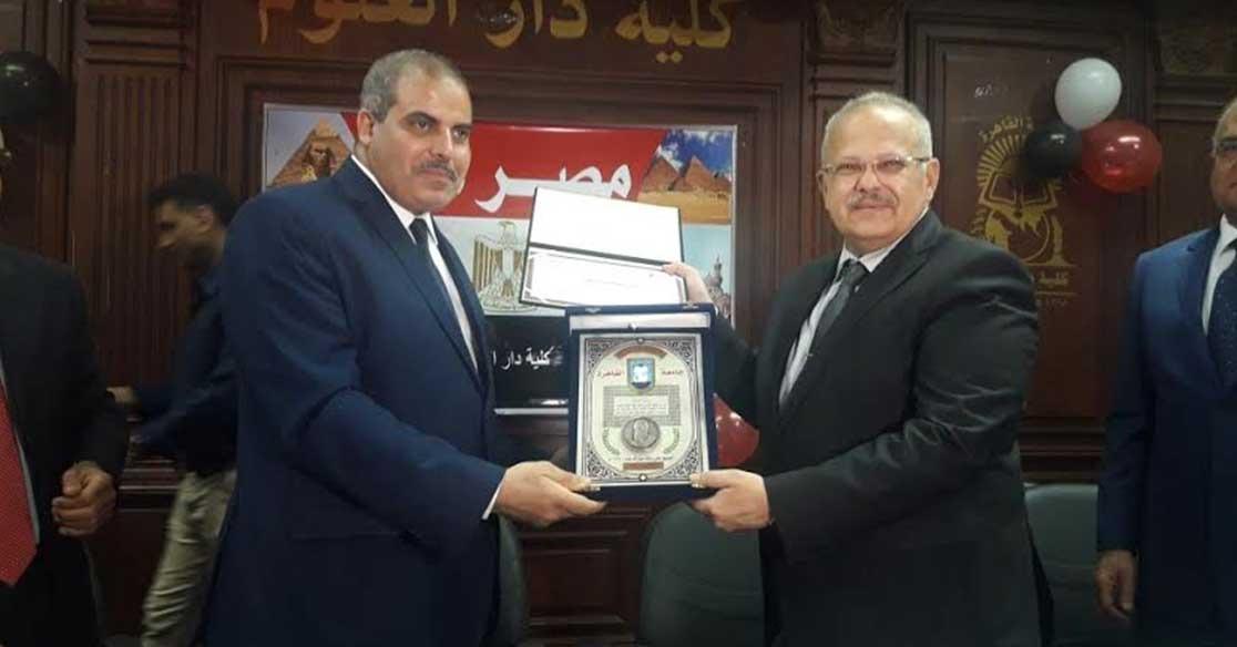 جامعة القاهرة تكرم رئيس جامعة الأزهر