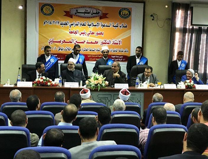 المحرصاوي: جامعة الأزهر قبلة طالب العلم