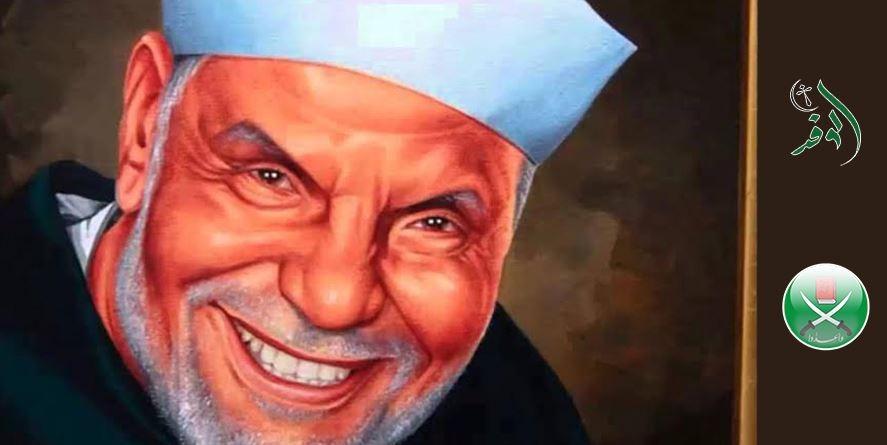 http://shbabbek.com/upload/الشعراوي والسلطة.. جولات من معارك كاتب جماعة الإخوان وعضو الوفد