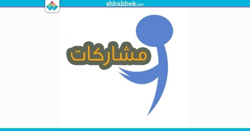 رسم بالرصاص.. من مشاركات الطالبة شهد أسامة عبدالغني