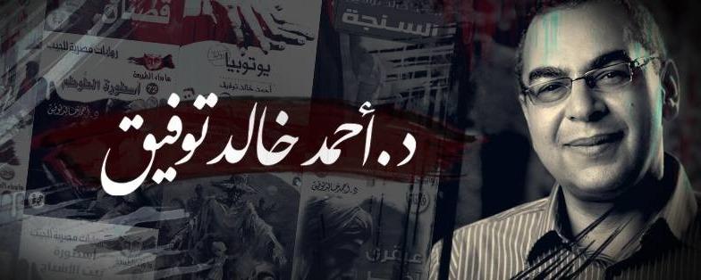 أحمد خالد توفيق.. بصمات العراب باقية في «الصلصال اللين»