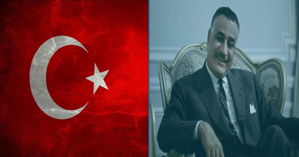 قصة سفير تركي طرده عبدالناصر من مصر.. رواية صحفية نشرتها الأهرام عام 54