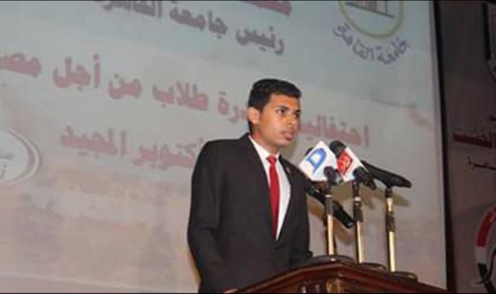 محمود أبو خضرة رئيسا لاتحاد طلاب كلية التخطيط العمراني جامعة القاهرة