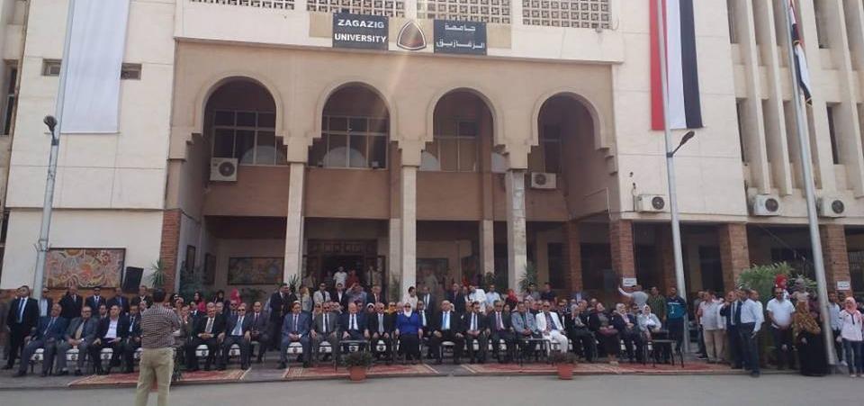 تحية العلم وعروض للطالبات.. جامعة الزقازيق تحتفل ببدء العام الدراسي الجديد