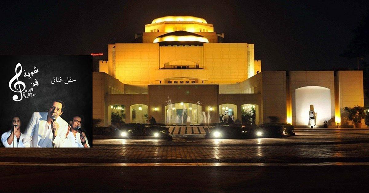 http://shbabbek.com/upload/خروجات.. حفل لصابر الرباعي في الأوبرا وعرض «سيلفي الموت» بالمسرح القومي