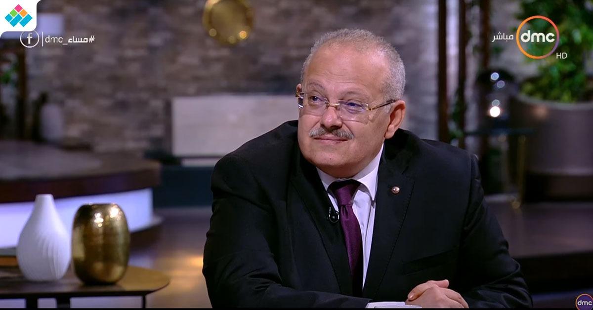 رئيس جامعة القاهرة: أنا أهم أركان نجاح تجربة جابر نصار (فيديو)