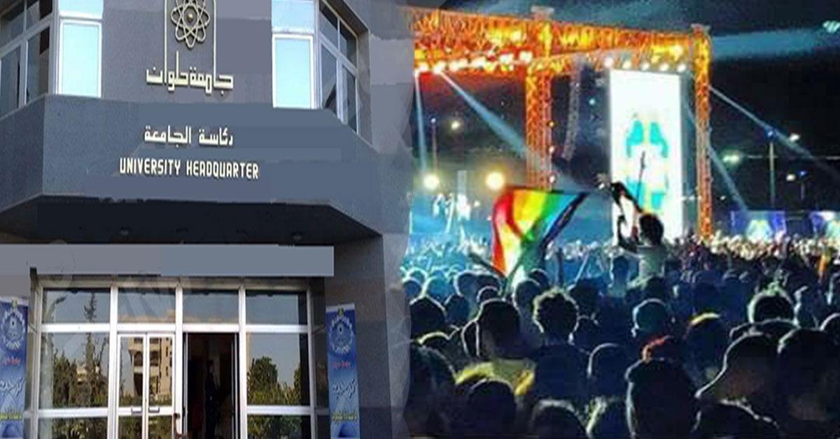 جامعة حلوان عن الطالب صاحب علم «المثليين»: مستنيين تقرير النيابة