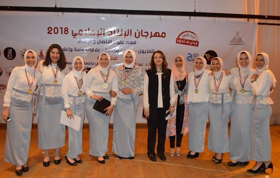 ترتيب مشرعات تخرج «إعلام عين شمس» الفائزة في مهرجان الإبداع
