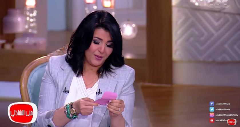 «أتخن 10 كيلو».. منى الشاذلي تعرض أمنيات طالبة بجامعة بني سويف (فيديو)